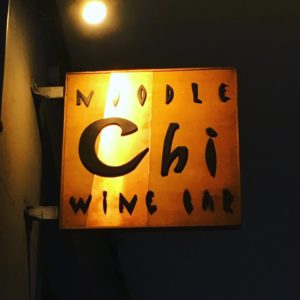 Chi Noodle and Wine Bar